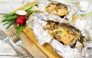 Запеченный в фольге лосось