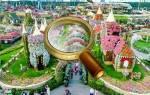 Сад чудес в Дубае (Dubai Miracle Garden)