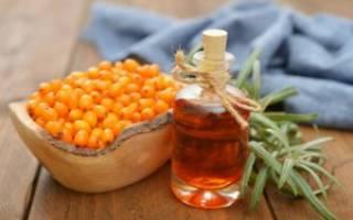 Рецепты питательных, увлажняющих и омолаживающих масок из облепихи