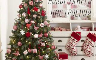 Как создать новогоднее настроение на рабочем месте