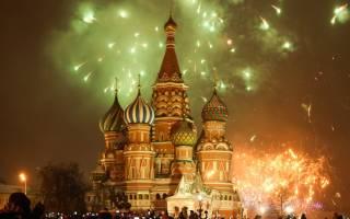 Погода для Нового года: прогноз на новогоднюю ночь 2019-2020