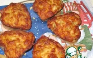 Картофельные кексы с сыром