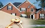 Как получить ипотеку на строительство частного дома