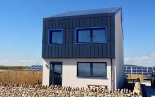 Энергоизбыточные дома скоро пойдут в серийное производство