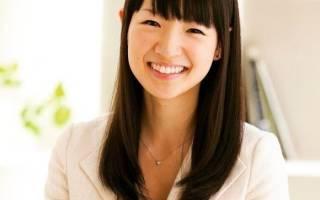 Как убрать дом быстро и качественно: японская уборка по методу Конмари