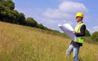 Как купить земельный участок в ипотеку?