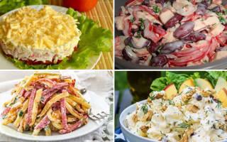 10 вкуснейших быстрых салатов для любого повода