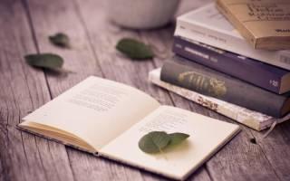 Тест: Садовая поэзия. Угадаете автора?