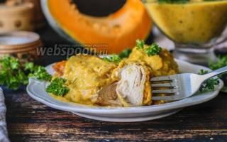 Курица в тыквенном соусе